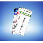 Calendario Olandese 20x33